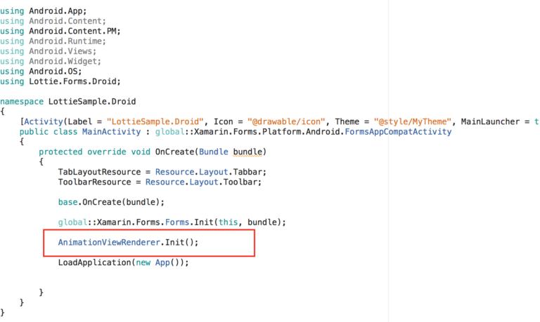 Инициализация в Android проекте