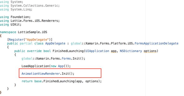 Инициализация в iOS проекте