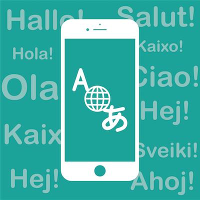 Multilingual (Localization) Plugin for Xamarin and Windows – XamGirl